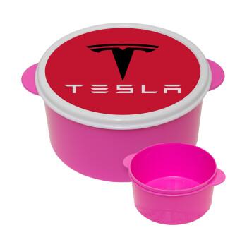 Tesla motors, ΡΟΖ παιδικό δοχείο φαγητού πλαστικό (BPA-FREE) Lunch Βox M16 x Π16 x Υ8cm