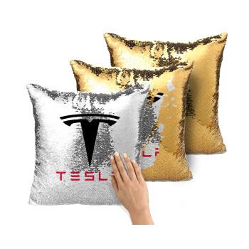 Tesla motors, Μαξιλάρι καναπέ Μαγικό Χρυσό με πούλιες 40x40cm περιέχεται το γέμισμα
