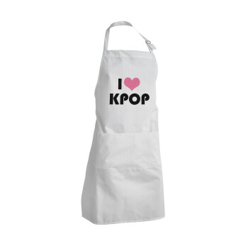 I Love KPOP, Ποδιά μαγειρικής BBQ Ενήλικων