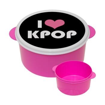I Love KPOP, ΡΟΖ παιδικό δοχείο φαγητού πλαστικό (BPA-FREE) Lunch Βox M16 x Π16 x Υ8cm