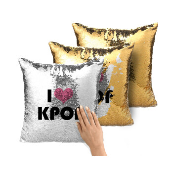 I Love KPOP, Μαξιλάρι καναπέ Μαγικό Χρυσό με πούλιες 40x40cm περιέχεται το γέμισμα