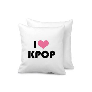 I Love KPOP, Μαξιλάρι καναπέ 40x40cm περιέχεται το γέμισμα