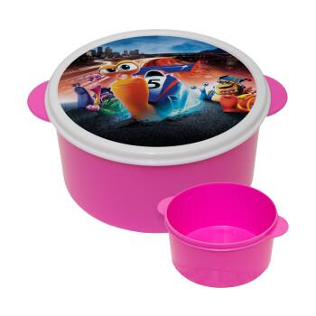 Turbo, ΡΟΖ παιδικό δοχείο φαγητού πλαστικό (BPA-FREE) Lunch Βox M16 x Π16 x Υ8cm