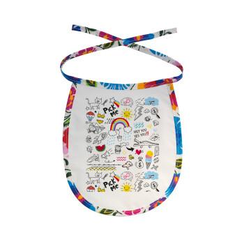Doodle kids, Σαλιάρα μωρού αλέκιαστη με κορδόνι Χρωματιστή