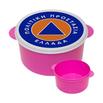 Πολιτική προστασία, ΡΟΖ παιδικό δοχείο φαγητού πλαστικό (BPA-FREE) Lunch Βox M16 x Π16 x Υ8cm