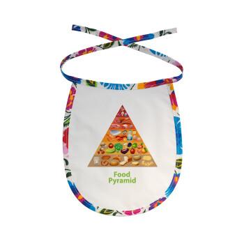 Διατροφική πυραμίδα, Σαλιάρα μωρού αλέκιαστη με κορδόνι Χρωματιστή