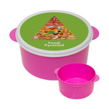 Διατροφική πυραμίδα, ΡΟΖ παιδικό δοχείο φαγητού πλαστικό (BPA-FREE) Lunch Βox M16 x Π16 x Υ8cm