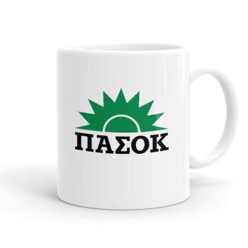 ΠΑΣΟΚ, Κούπα, κεραμική, 330ml (1 τεμάχιο)