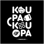 koupakoupa.gr λογότυπο
